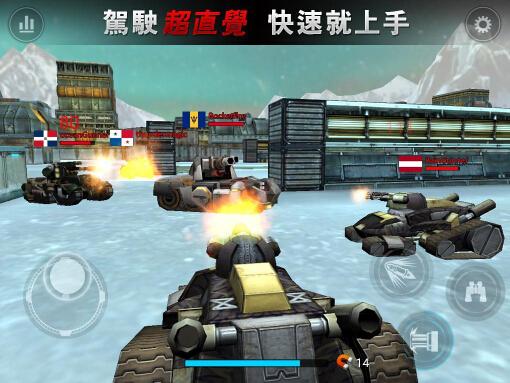 坦克战境(坦克战场) v3.2.2 for Android安卓版 - 截图1