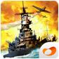炮艇战(3D战舰) v1.1.6 for Android安卓版