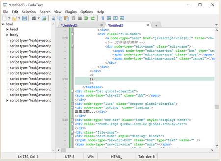 CudaText V1.2.5.0绿色版(编辑工具) - 截图1