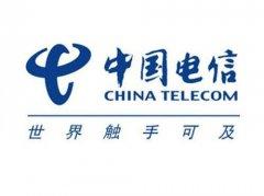 中国电信将取消长途漫游费用?