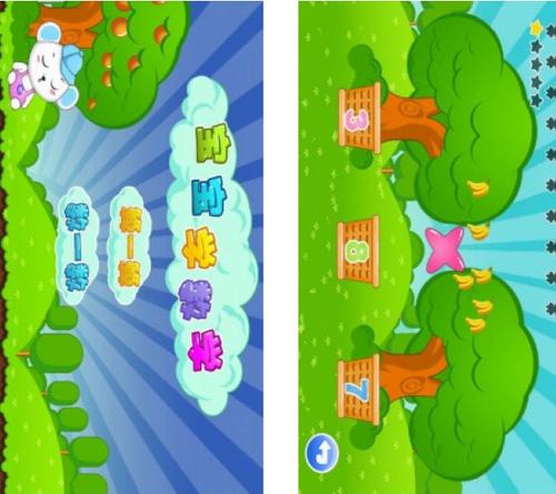 儿童益智数学游戏 V1.2.65官方版for android(儿童游戏) - 截图1
