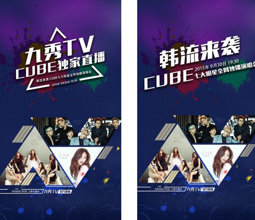 九秀美女直播 V3.1.6官方版for android (美女直播) - 截图1