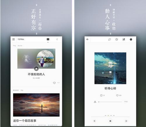 片刻app for iPhone(写作阅读平台) - 截图1