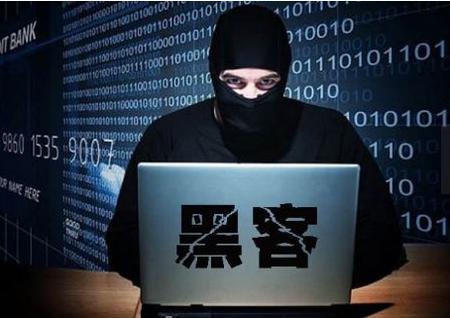 电脑如何防止黑客入侵?