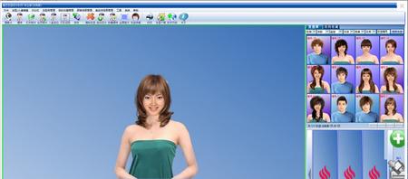 嘉艺发型设计软件 V3.4官方版(发型设计) - 截图1