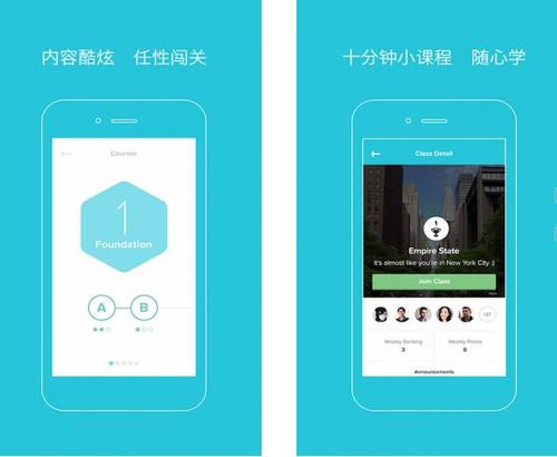 爽哥英语 V1.3.5官方版for android(英语教学) - 截图1