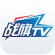 战旗TV V2.6.0官方版for android (游戏解说)