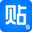 百度贴吧 for iPhone(知识分享)