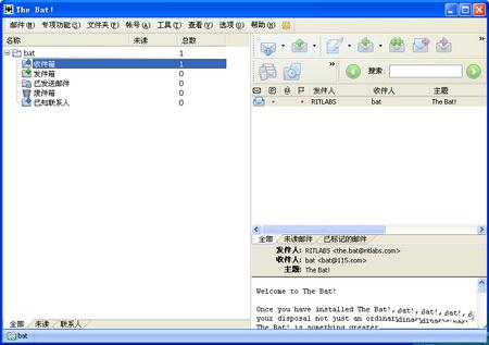 The Bat Pro V7.0.0中文版(E-mail客户端) - 截图1