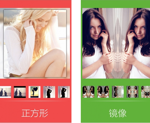 Instabox V3.3官方版for android(图片处理) - 截图1