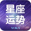 YOKA星座 V1.0.4官方版for android (星座测试)