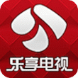 乐享电视 for iPhone(互动电视)
