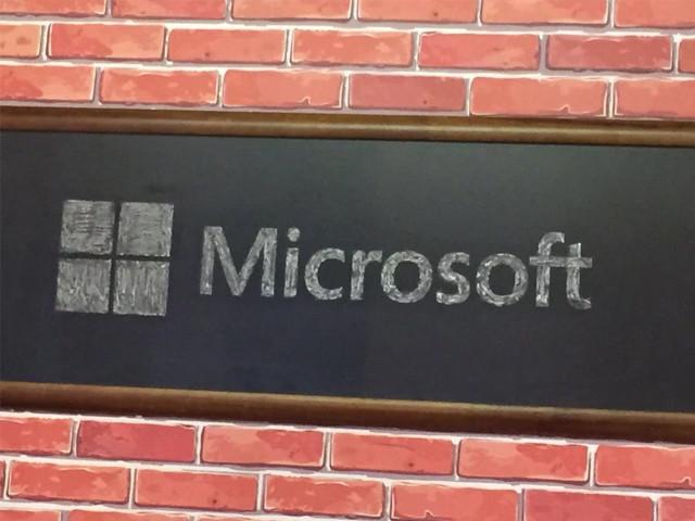 微软收购Metanautix 为智能云计划铺路