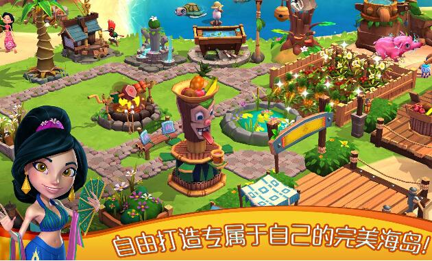 心悦海岛(海岛建设) v1.4.0 for Android安卓版 - 截图1