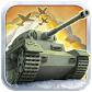 冰封前线1941(坦克大战) v1.9.1 for Android安卓版
