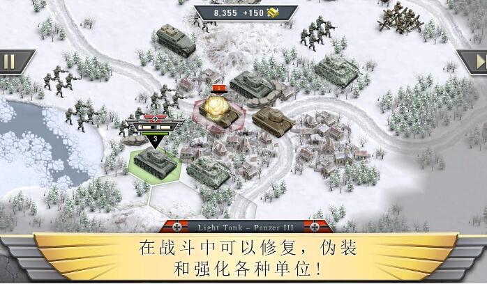 冰封前线1941(坦克大战) v1.9.1 for Android安卓版 - 截图1