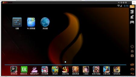 PKBOX V1.2.0官方版(安卓手游模拟器) - 截图1