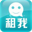 租我 for iPhone(技能出租)