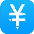 口袋记账 V2.4官方版for android (手机记帐)