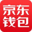 京东钱包 for iPhone(在线支付)
