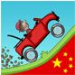 登山赛车(天朝历险) v2.1.1 for Android安卓版