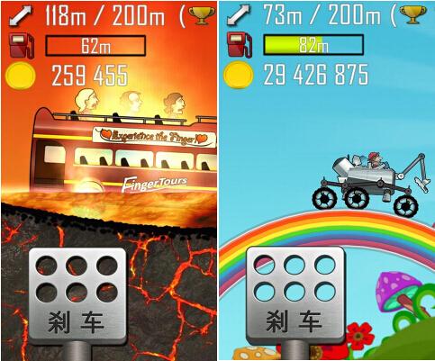登山赛车(天朝历险) v2.1.1 for Android安卓版 - 截图1
