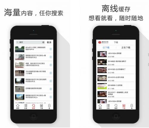 爆米花视频 V5.9.1官方版for android (掌上观影) - 截图1