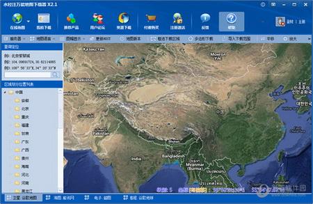 经注万能地图下载器 2.1.756官方版(地图下载) - 截图1