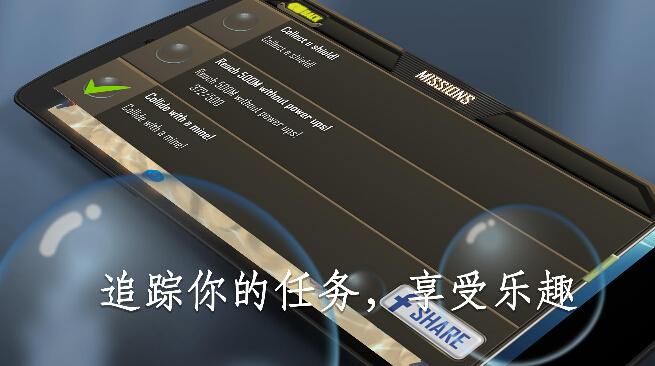水下冒险(水下探秘) v1.0 for Android安卓版 - 截图1