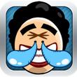 搞笑囧图 V2.2.1官方版for android (轻松减压)