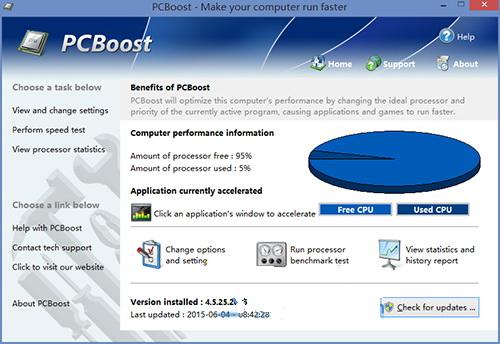 PCBoost V5.12.28.2015(系统加速工具) - 截图1
