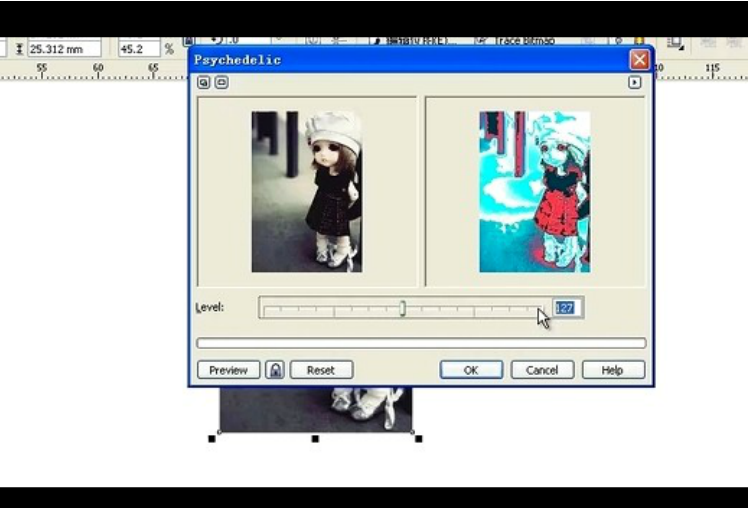 CorelDRAW教程-梦幻色调效果