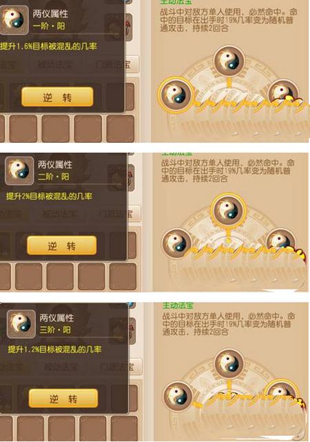 梦幻西游手游10层法宝无魂傀儡属性分析及使用攻略1