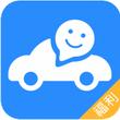 车友之家 V3.0.1官方版for android (分享交流)