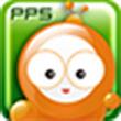 PPS影音播放器去广告版 v3.9.26.2911(影音播放器)
