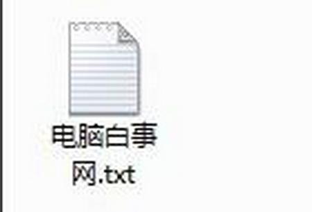 如何通过U盘给电脑加密1