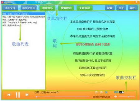 记忆音乐 v2.5(音乐平台) - 截图1