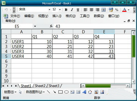 Excel表格加斜线演示图