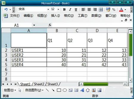 Excel表格加斜线
