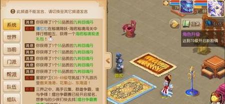 梦幻西游手游活力值最佳使用攻略2