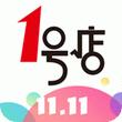 1号店 for iPhone(生活购物)