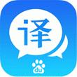 百度翻译 for iPhone(翻译工具)