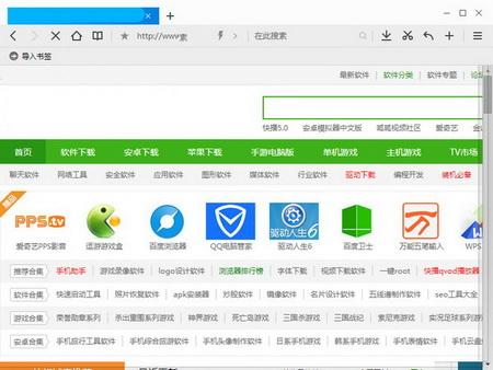 QQ浏览器 v9.2.5748.400(极速浏览器) - 截图1