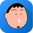 搞笑内涵大全 V1.3.0官方版for android (无聊消遣)