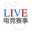 游久看比赛 V2.11官方版for android (电竞直播)