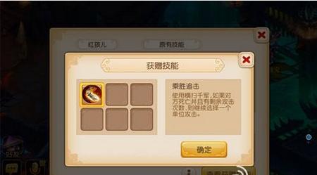 梦幻西游手游秘境降妖新玩法攻略4