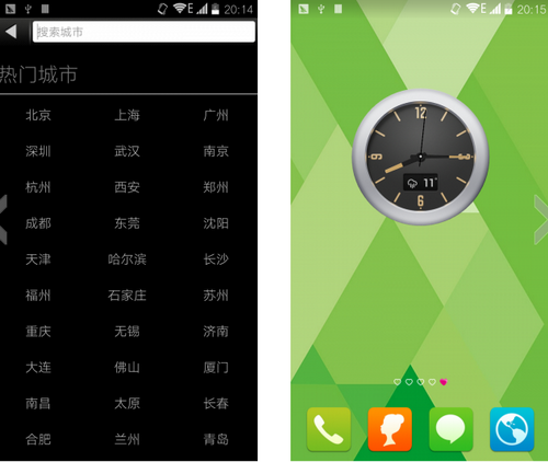 朵唯时钟天气 V1.0.33485官方版for android(手机天气) - 截图1