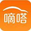 嘀嗒拼车 V3.3.0官方版for android(顺路拼车)