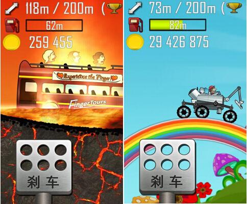 登山赛车(趣味赛车) v1.27.9 for Android安卓版 - 截图1