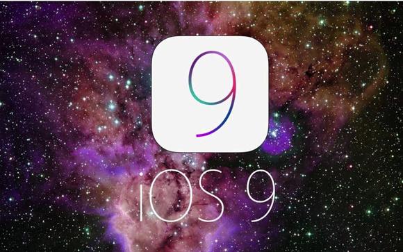 苹果IOS系统9.3版本首测 大量惊艳新功能